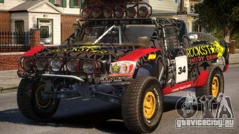 Dodge Ram Trophy Truck PJ1 для GTA 4