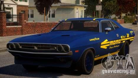 Dodge Challenger 1971 PJ10 для GTA 4