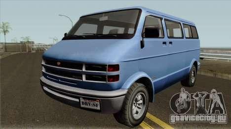Bravado Youga GTA V для GTA San Andreas