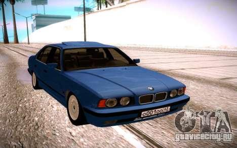 BMW E34 Sedan для GTA San Andreas