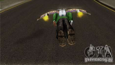 Rocket Wings для GTA San Andreas
