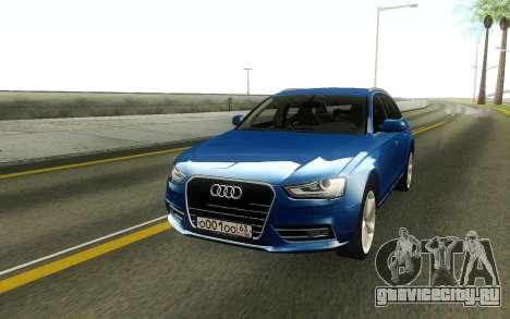 Audi A4 Avant для GTA San Andreas