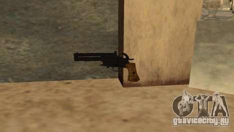 Гибридный пистолет для GTA San Andreas