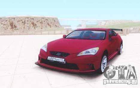 Hyundai Genesis Red Coupe для GTA San Andreas