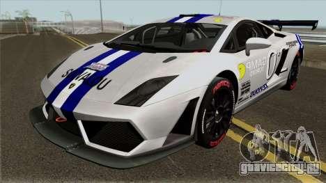 Lamborghini Gallardo Racing Team Solvalou RR-TYP для GTA San Andreas