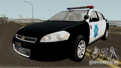 Chevrolet Impala 2007 SFPD для GTA San Andreas