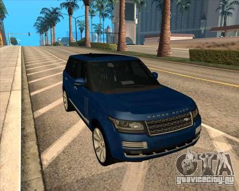 Range Rover SVA Blue для GTA San Andreas