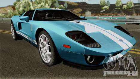 Ford GT IVF для GTA San Andreas