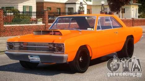 1968 Dodge Dart V1 для GTA 4