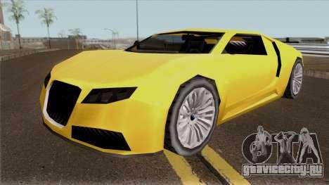 Adder GTA V (SA Style) для GTA San Andreas