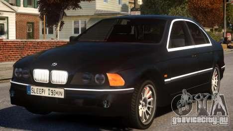 BMW 525i E39 для GTA 4