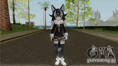 Kemono Friends Gray Wolf (01) для GTA San Andreas