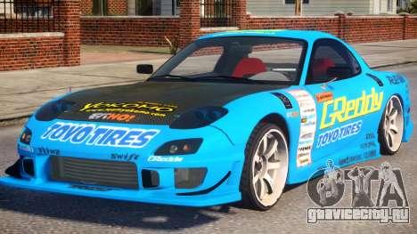 Mazda RX-7 Greddy для GTA 4