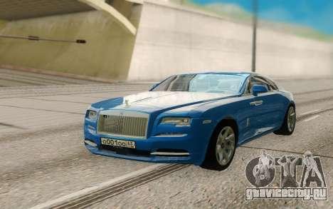 Rolls-Royce Wraith Blue для GTA San Andreas