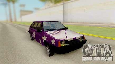 ВАЗ 2109 Тюнинг Милка для GTA San Andreas