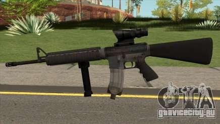 M16A4 - USMC Standard Version для GTA San Andreas