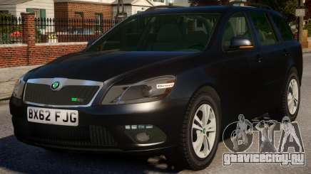 Skoda Octavia Unmarked для GTA 4