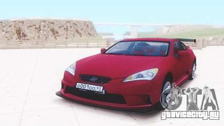 Hyundai Genesis Red Coupe для GTA San Andreas