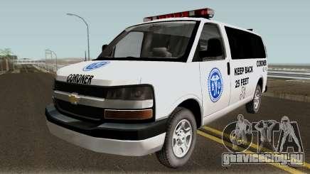 Chevrolet Express Coroner 2010 для GTA San Andreas
