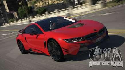 BMW i8 AC Schnitzer ACS8 1.2 для GTA 5