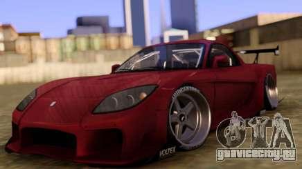 Mazda RX-7 Veilside Touge для GTA San Andreas