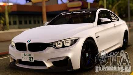 BMW M4 Black Rims для GTA San Andreas