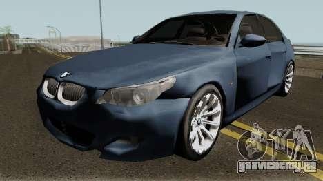 BMW M5 Low-poly для GTA San Andreas