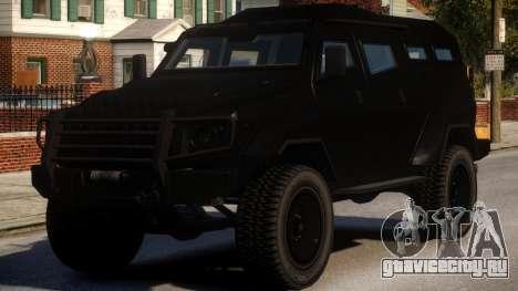 HVY Insurgent для GTA 4