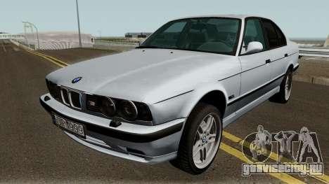 BMW E34 M5 HQ для GTA San Andreas