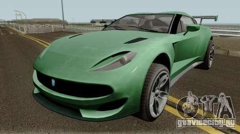 Grotti Sonicboom GTA V для GTA San Andreas