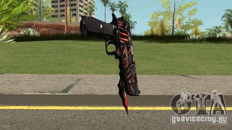 Desert Eagle Born Beast для GTA San Andreas