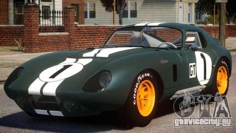 1965 Shelby Cobra PJ1 для GTA 4