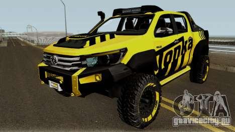 Toyota Hilux Tonka Concept 2017 для GTA San Andreas