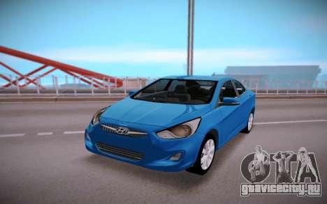Hyundai Solaris Stock для GTA San Andreas