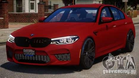 2018 BMW M5 (F90) для GTA 4
