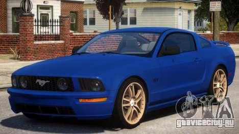 Ford Mustang GT V1 для GTA 4