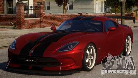 Dodge Viper 2013 PJ1 для GTA 4