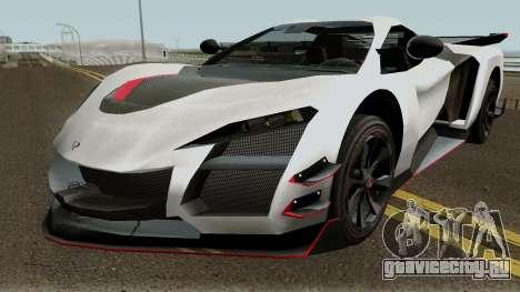 Alexander XCR (130R) для GTA San Andreas
