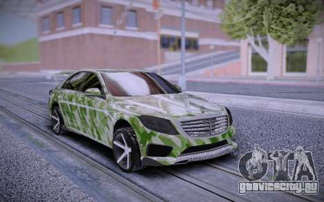 Mercedes-Benz S63 AMG Tuning для GTA San Andreas