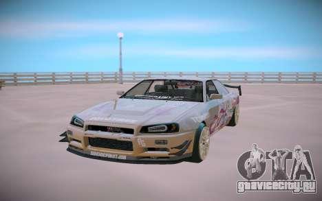 Nissan Skyline GT-R R34 Toyota Chaser для GTA San Andreas
