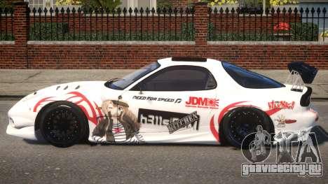 KJC Mazda RX-7 PJ2 для GTA 4
