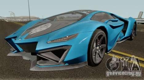 Pegassi Millennium GTA V IVF для GTA San Andreas