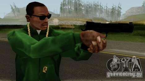P1911 для GTA San Andreas