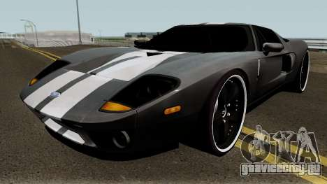 Ford GT High Quality для GTA San Andreas