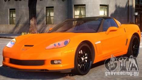 2010 Chevrolet Corvette Grand Sport v1.3 для GTA 4