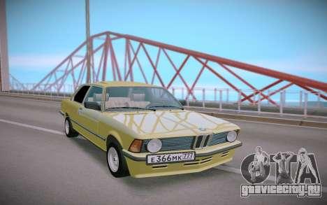 BMW E21 Coupe для GTA San Andreas