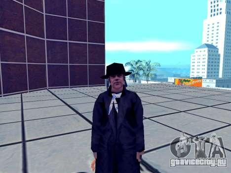 Новый еврей для GTA San Andreas