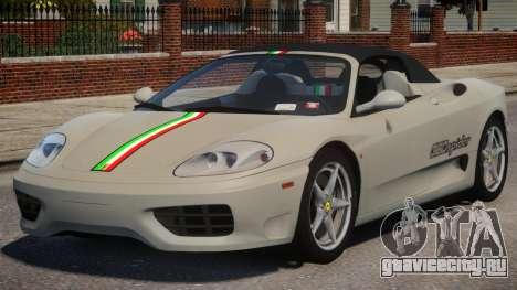 2000 Ferrari 360 Spider V1.3 для GTA 4