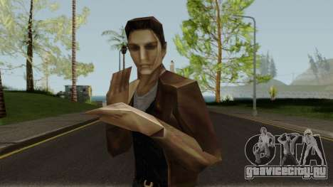 Harry Mason Silent Hill для GTA San Andreas