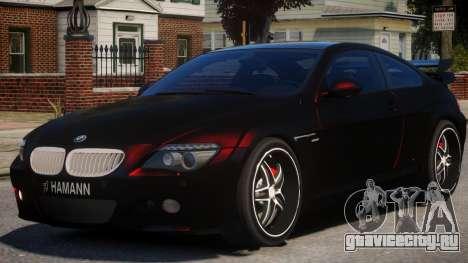 BMW 6 Drift для GTA 4